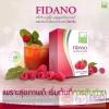 Co B9 Fidano Detoxify โค บี ไนน์ ไฟดาโนะ ดีท็อกซิฟาย