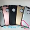 เคสไอโฟน7 case iPhone7 กันกระแทก ขอบดำ