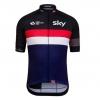 ชุดปั่นจักรยานแขนสั้นทีม SKY เสื้อปั่นจักรยาน 250