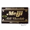 ตัวต่อ ช็อกโกแลต Meji