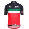 ชุดปั่นจักรยานแขนสั้นทีม SKY เสื้อปั่นจักรยาน 249