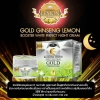 Gold ginseng lemon booster white perfect night cream by jeezz (ไนท์ครีม)