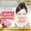 Pink Blink Blink Super Berry Gluta Plus