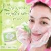 สบู่ชาเขียว ลดสิว BFC Greentea Soap