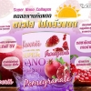 ซุปเปอร์ นาโน คอลลาเจน คาวาอิ รสทับทิม (Super Nano Collagen Pomegranate) กันแดด