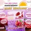 ซุปเปอร์ นาโน คอลลาเจน คาวาอิ รสทับทิม (Super Nano Collagen Pomegranate) กันแดด