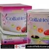 Collahealth Milky Collagen คอลล่าเฮลท์ มิลกี้ คอลลาเจน