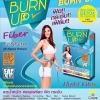 Burn up สูตร fit & ferm อาหารเสริม เบิร์นอัพ ลดน้ำหนัก 10เม็ด
