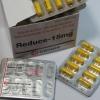 Reduce-15 mg 1กล่อง 10แผง (ลิขสิทธิ์ขายทวีป เอเชีย มีตราตรงเม็ดยาของแท้)