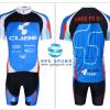 ชุดปั่นจักรยานแขนสั้นทีม CUBE เสื้อปั่นจักรยาน กับ กางเกงปั่นจักรยาน สีน้ำเงินขาว 002