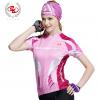 เสื้อปั่นจักรยานแขนสั้นผู้หญิง SOUKE สีชมพู : CPS3113q