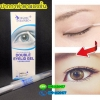 ปากกากรีดทำตาสองชั้น Double Eyelid Gel