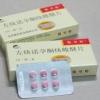 ฮอร์โมนอกอึ๋มสูตรยอดฮิตเม็ดสีชมพู แผงละ 6เม็ด