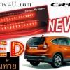 ไฟ ทับทิมท้าย New CRV 2013