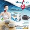 Mang Luk Extra super Slim Detox (น้ำชงแมงลัก)