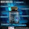 Brain Booster เบรนบูทเตอร์