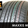 MAXXIS MS300 225/65-17 เส้น 4000