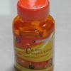 วิตามินซี ซิงค์ กระปุกใส Vitamin C+ Zinc Complex Tablets บรรจุ 60เม็ด