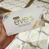 GLUTA EVE'S กลูต้า อีฟส์ (ผลิตภัณฑ์อาหารเสริม)