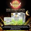 Gold ginseng lemon booster white night cream by jeezz ไนท์ครีม บายแจ๊ส 10กรัม