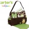 กระเป๋าคุณแม่ กระเป๋าสัมภาระเด็กอ่อน Babyboom สีเขียวลายยีราฟ