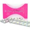 B Plus Collagen Vitamin C (บี พลัส คอลลาเจน วิตามิน ซี)