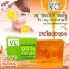 สบู่วิตามินซีเข้มข้น 99% VC-Vitamin C Soap