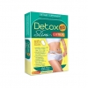 Slim Detox Extra สลิม ดีท็อกซ์ เอ็กซ์ตร้า (สูตรใหม่ เพิ่มถั่วขาว) ผลิตภัณฑ์เสริมอาหารลดน้ำหนัก