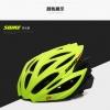 หมวกกันน็อคปั่นจักรยานผู้หญิง SOUKE : SK-5