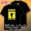 T-SHIRT : GUITARIST AREA (SIZE : L)