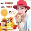 Aura Bio Vitamin C 1,000 mg ออร่า ไบโอซี หน้าใส