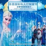 ผ้าม่าน ลายเจ้าหญิงน้ำแข็ง Frozen สีฟ้า