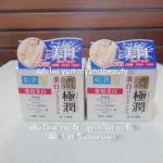 Hada Labo Whitening Perfect Gel All 1 in 5 น้ำหนัก 100 กรัม made in japan. สีขาว สูตรไวท์เท็นนิ่งผิวขาวกระจ่างใส