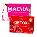 &#x265A Macha Detox™ Hot Promotions!