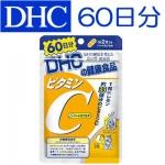 DHC วิตามินซี ทานได้ 60 วัน (2 เดือน)