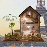 Paris apartment house .. . บ้านหลังใหญ่ในกรุงปารีส มาพร้อมที่ครอบกันฝุ่น**