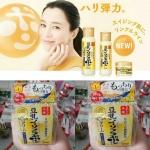 SANA Nameraka Honpo Soy Milk Moisture Cream Anti-wrinkle (ALL 5 IN 1)100g