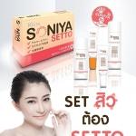 Soniya Setto โซนิญ่า เซ็ทโตะ