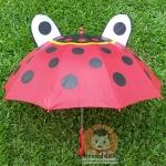 Happy Bettle,ร่มเด็ก,กันแดด+กันฝน,ขนาด 80 cm.,สะดวกพกพา,ของใช้เด็ก