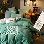 ผ้าปูที่นอน สีพื้น ทูโทน ลายตาราง