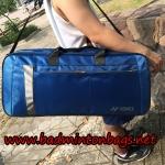 กระเป๋าแบดมินตัน Yonex 1311 สีน้ำเงิน JP (ลดแหลก 2 ใบสุดท้าย)
