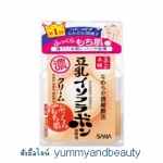 SANA Milk cream 50 g