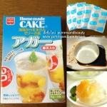 Water Cake Powder ผงโมจิหยดน้ำ (สูตรนุ่มละมุนลิ้น) 5กรัม *5 ซอง