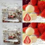 muji strawberry chocolate มูจิสตรอเบอรี่