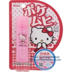 Muhi S Liquid Hello kitty 15 ml 250 บาท (พร้อมส่ง) รุ่น limited แบบพกพาสะดวก ลายคิตตี้