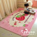 พรมห้องนั่งเล่นลาย Sweet Strawberry (135*185cm)