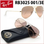Ray Ban Aviator RB3025 001/3E Pink Gold 58/62 mm