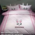 ผ้าปูที่นอน ลายกระต่ายน้อย สีชมพูหวาน