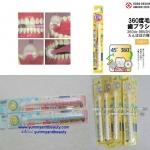 stb แปรงสีฟัน 360 องศาจากญี่ปุ่น