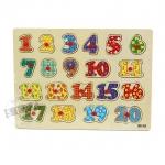 จิ๊กซอว์ไม้สอนตัวเลข 1 - 20 หมุดแดง ...จัดส่งฟรี